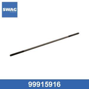 سيخ دبرياج المانى SWAG سكودا اوكتافيا ( 1996 - 2004 ) A4